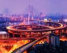 Четыре агрохимические компании в Цзянсу слились в две