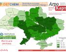 Предлагаем вашему вниманию АгроКарту Украины