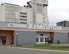 «Сумыхимпром» увеличивает процент продаж украинским потребителям