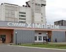 Продолжается падение объемов производства «Сумыхимпром»