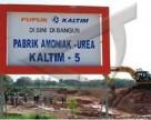 Индонезия расширяет производство азотных удобрений