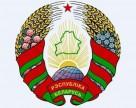 В Беларуси откроют линию по переработке пестицидов