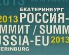 Россия—ЕС: барьеры для российских минудобрений сохраняются