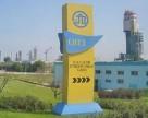 На ОПЗ модернизируют цех по производству карбамида