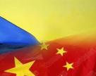 ГПЗКУ закупит у китайской ССЕС продукции и услуг на $300 млн.
