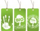 Продажа биопестицидов приносит высокую прибыль