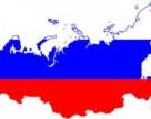 Производство удобрений в РФ за 6 мес. снизилось на 1.5%