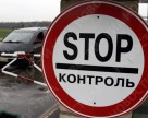 Украине угрожает пестицидная бомба