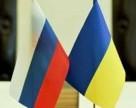 Торговая война с Россией: в группе риска минудобрения
