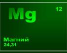 Сульфат магния: краткий обзор импорта в Украину (І полугодие 2013 г.)