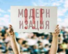 Ostchem вложит в модернизацию производства 1,5 млрд грн до конца т.г.