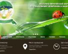 В Севастополе обсудят проблемы агрохимии