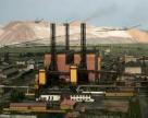 «Белорусская калийная компания» подписала меморандум с Китаем на поставку удобрений