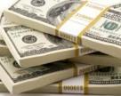Калийный проект Легаси получит финансирование