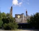 Украина возобновила производство калийной селитры
