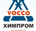 Волгоградский «Химпром» сэкономил 25 млн рублей
