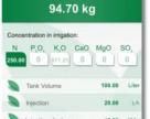 Создано новое мобильное приложение для расчета доз удобрений
