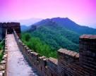 Китай установил новые экспортные пошлины на удобрения