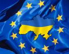 ЕС опустил границы для украинских товаров