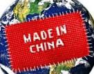 В Китае появится мировой гигант по производству фосфорных удобрений