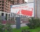 Болгарию наводнили контрафактные турецкие пестициды