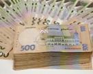 Инфляция в Украине достигнет 15% до конца года