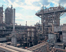Кемеровский «Азот» сокращает инвестиции до 1 млрд рублей