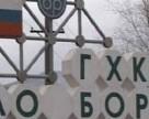 ГХК «Бор» останавливает производство на месяц в связи с неблагоприятной конъюнктурой