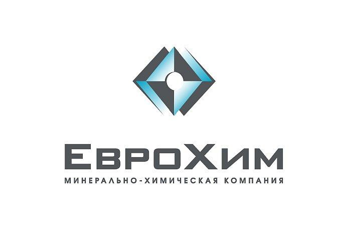 Семинар, посвященный комплексным путям решения проблем в агрохимии, пройдёт в Волгограде.