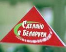 Спецпошлина на NPK вступит в силу 26 июля 2014