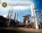 На «Тольятттиазот» решат вопрос о выплате дивидендов 24 августа
