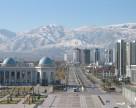 Haldor Topsoe и Mitsubishi примут участие в строительстве комплекса по производству минеральных удобрений в Туркменистане