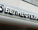 Белорусские химики готовятся к падению выручки от экспорта