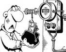 """От черкасского """"Азот"""" требуют погасить долг за электроэнергию через суд"""