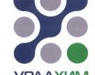 УРАЛХИМ начинает закупочную кампанию 2015 года