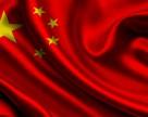 Аналіз експорту з Китаю глюфосинату