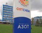 Ostchem инвестировал в ПАО