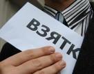 65% украинских агропредприятий дают взятки чиновникам