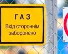 Снижение цены газа не влияет на химические заводы