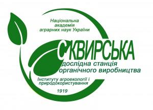 Логотип_Станцiя_1
