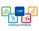 BASF запускает Олимпиады Инноваций в Украине