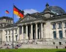 Рынок СЗР Германии упал на 11% в 2016 году