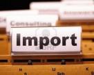 Азербайджан увеличил в январе-мае 2018г импорт минеральных удобрений в 2,2 раза