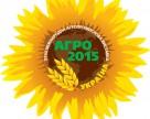 Агро-2015: итоги выставки в секторе защиты растений