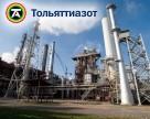 Подтверждение строительства перевалочного комплекса Тольяттиазот в порту Тамань