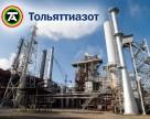 ТольяттиАзоту не хватило элементов