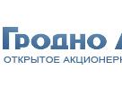 ОАО «Гродно Азот» увеличило выпуск продукции в январе-сентябре на 24,3%