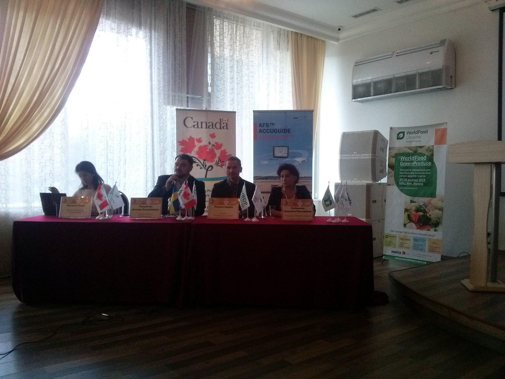 конференция Одесса