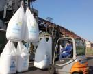 Украина значительно нарастила экспорт азотных удобрений