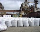 Запасы минудобрений у российских аграриев на 3,8% выше потребности